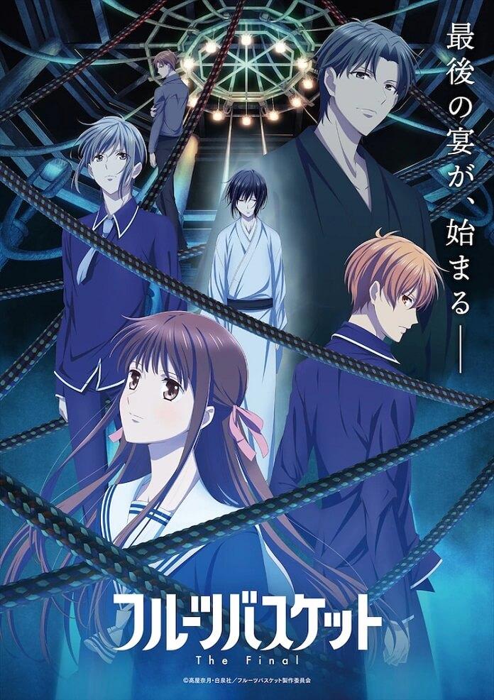 Anime Fruits Basket The Final tiết lộ ra mắt 05/04, hình ảnh mới, nghệ sĩ hát bài hát chủ đề