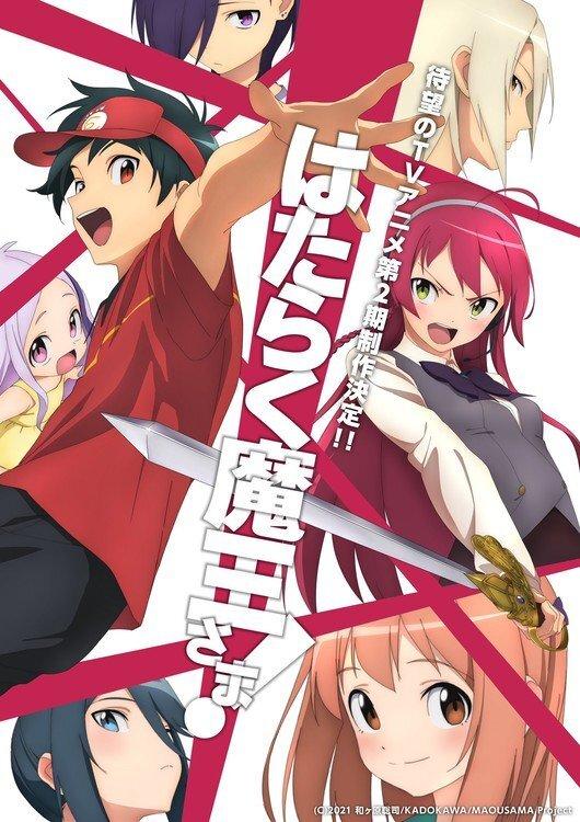 Anime Hataraku Maō-sama! sẽ có mùa 2 với dàn diễn viên tiếp tục từ mùa trước