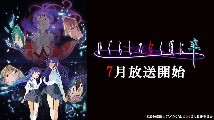 Anime Higurashi: When They Cry – SOTSU sẽ ra mắt vào tháng 7