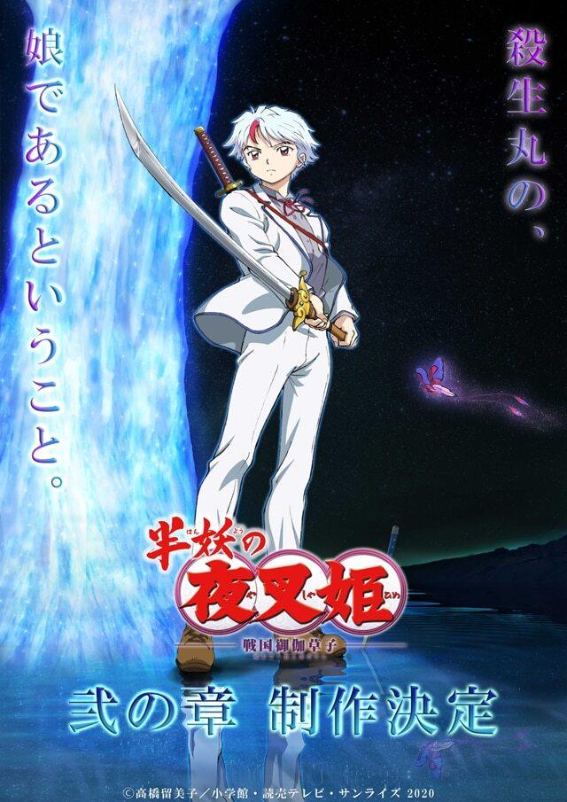 Anime Yashahime: Princess Half-Demon sẽ có phần 2