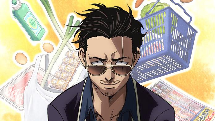 Anime Gokushufudou xác nhận có phần 2