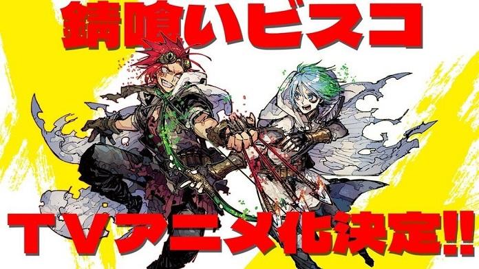 Light Novel Sabikui Bisco sẽ có Anime