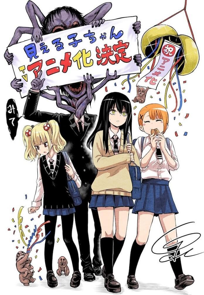 Manga Mieruko-chan Hài Kinh Dị sẽ được chuyển thể thành Anime trong năm nay