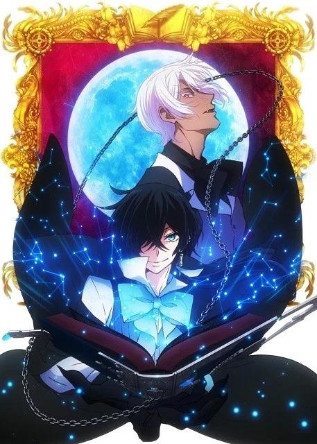 Manga The Case Study of Vanitas sẽ được chuyển thể thành Anime bởi BONES trong mùa hè này