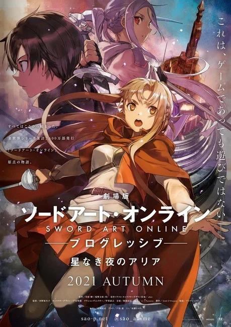 Movie Anime Sword Art Online Progressive tiết lộ video giới thiệu thứ 2, hình ảnh mới và thêm diễn viên
