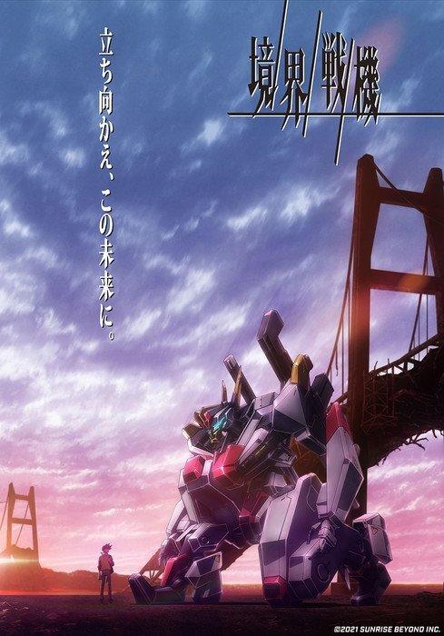 Sunrise Beyond, Bandai Spirits tiết lộ dự án Kyōkai Senki với một Anime truyền hình vào mùa thu