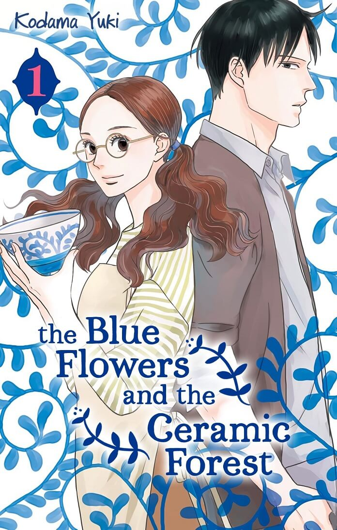 The Blue Flowers and the Ceramic Forest (Ao no Hana Utsuwa no Mori)