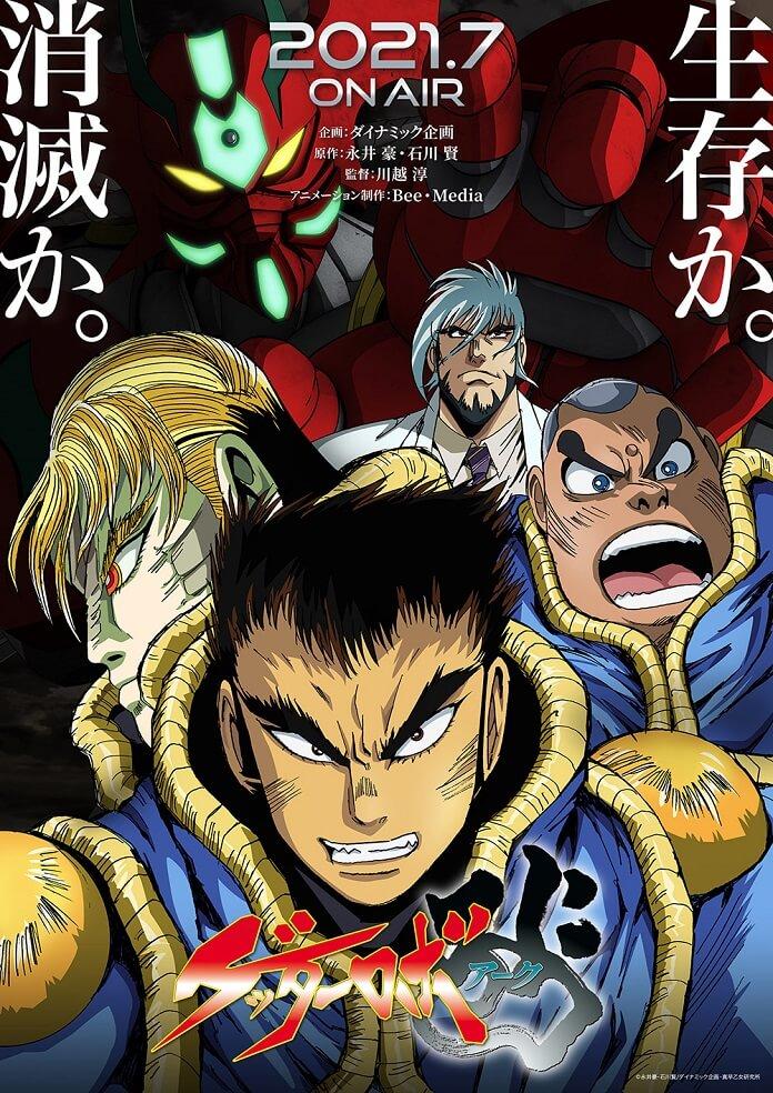 Anime Getter Robo Arc tung video thứ 2 tiết lộ ra mắt tháng 7 cùng dàn diễn viên và nhân sự