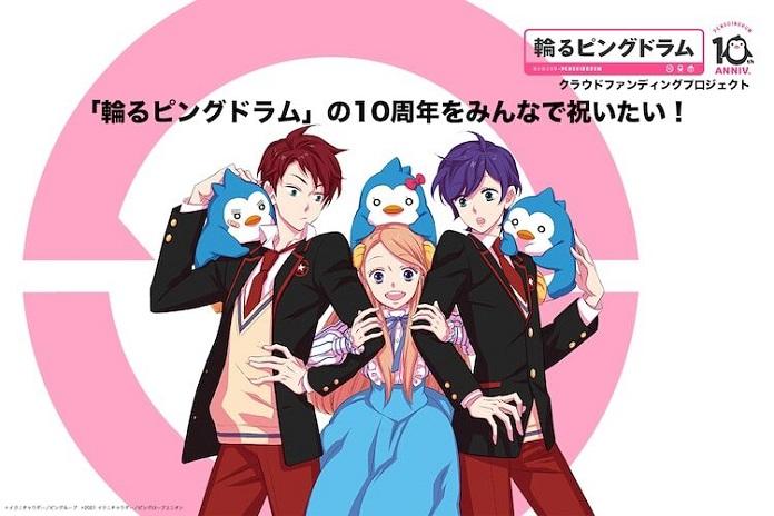 Anime Mawaru-Penguindrum sẽ có phần phim tổng hợp