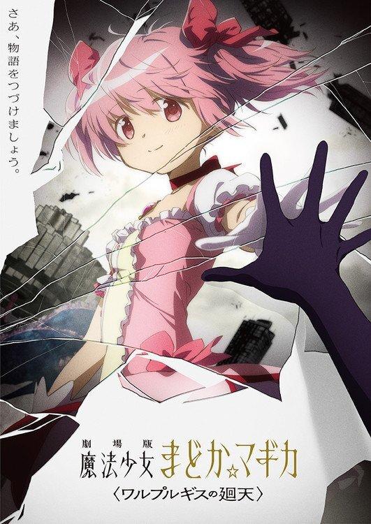 Madoka Magica sẽ có Movie mới tiếp tục câu chuyện Rebellion 2013