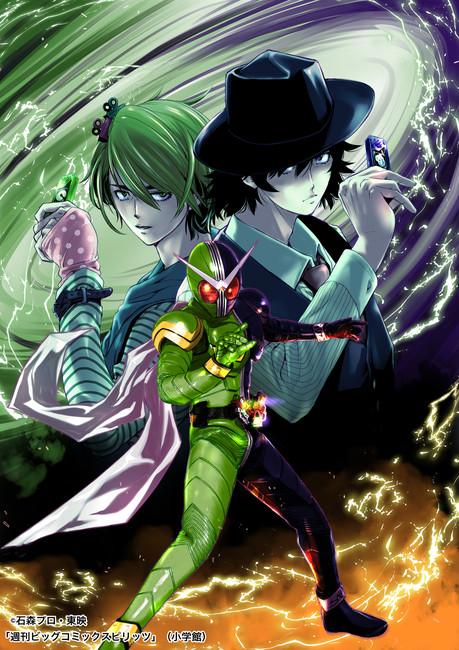 Manga Fuuto PI phần tiếp theo của Kamen Rider W sẽ được chuyển thể thành Anime trong năm 2022
