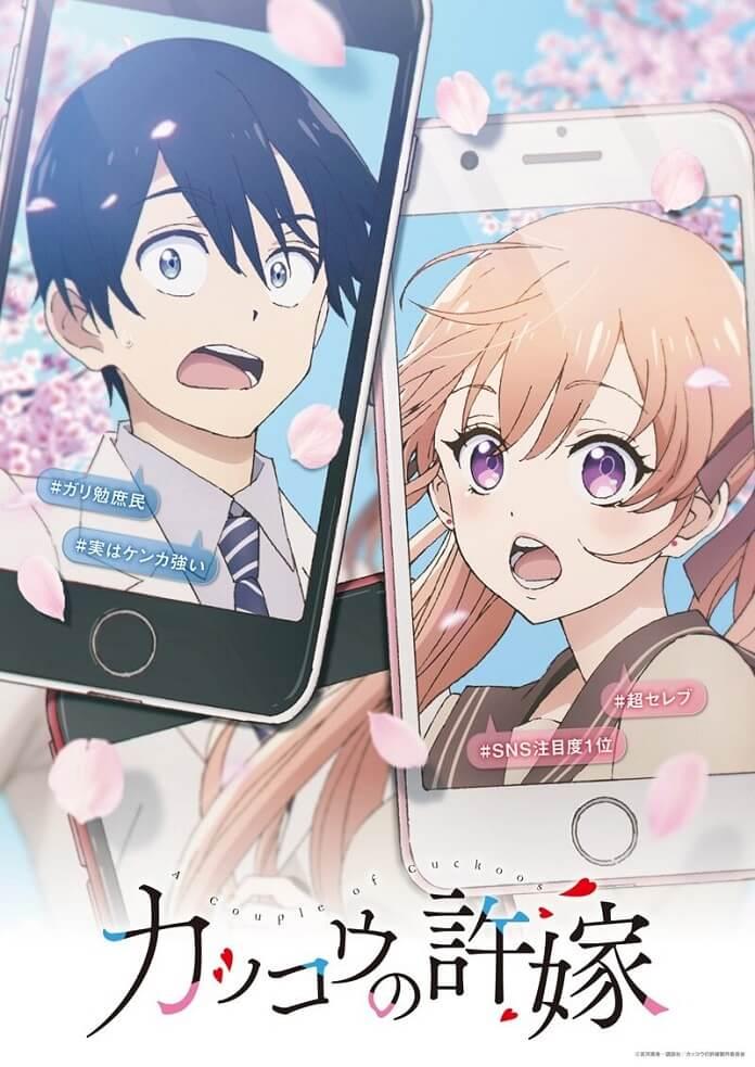 Manga Kakkou no Iinazuke sẽ được chuyển thể thành Anime vào năm 2022