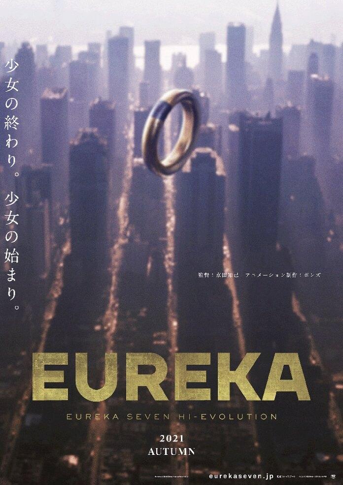 Phần cuối Movie Eureka Seven: Hi - Evolution bị trì hoãn đến Mùa Thu do COVID-19