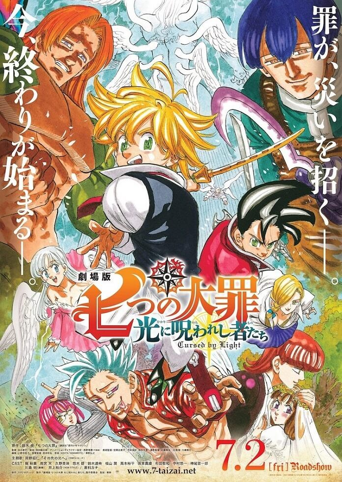 Trailer Phim Nanatsu no Taizai: Hikari ni Norowareshi Mono-tachi tiết lộ diễn viên và bài hát chủ đề