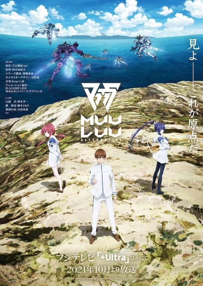 Anime Muv-Luv Alternative tiết lộ dàn diễn viên và nhận sự trong video quảng cáo thứ 2