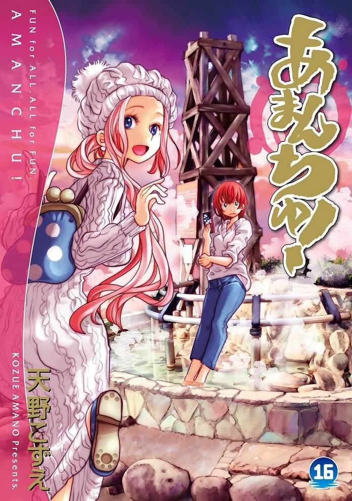 Manga Amanchu! sẽ kết thúc vào ngày 10 tháng 5