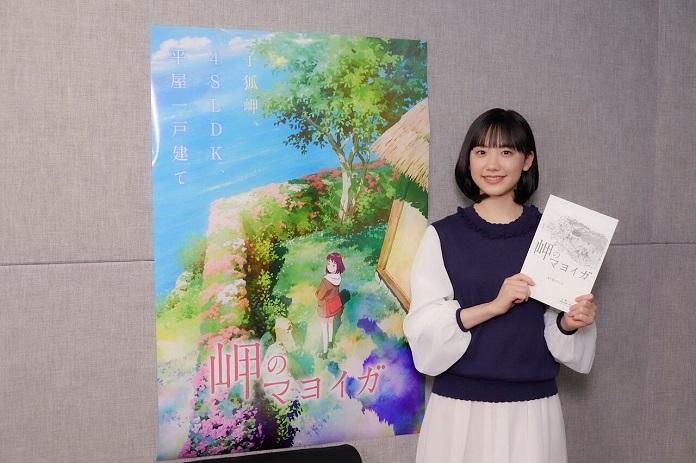Movie Anime Misaki no Mayoiga của David Production tiết lộ dàn diễn viên, nhân sự, Trailer và công chiếu 27/08
