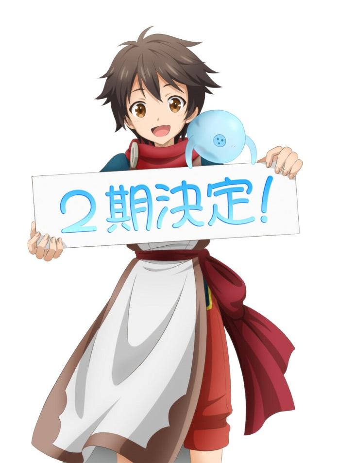 Anime kami tachi ni hirowareta otoko sẽ có mùa 2
