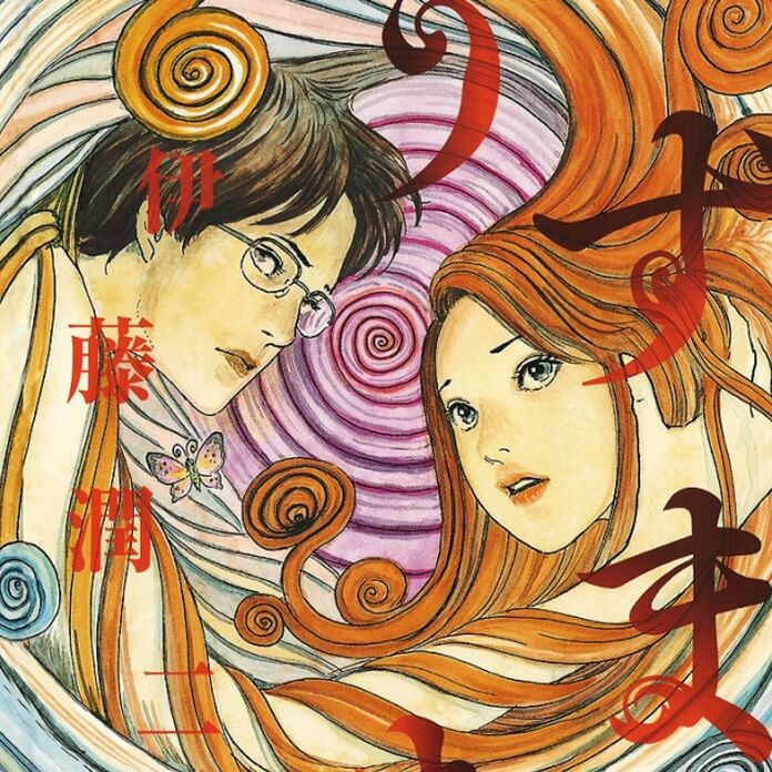 Anime Kinh Dị Uzumaki bị trì hoãn đến 10/2022 do COVID-19
