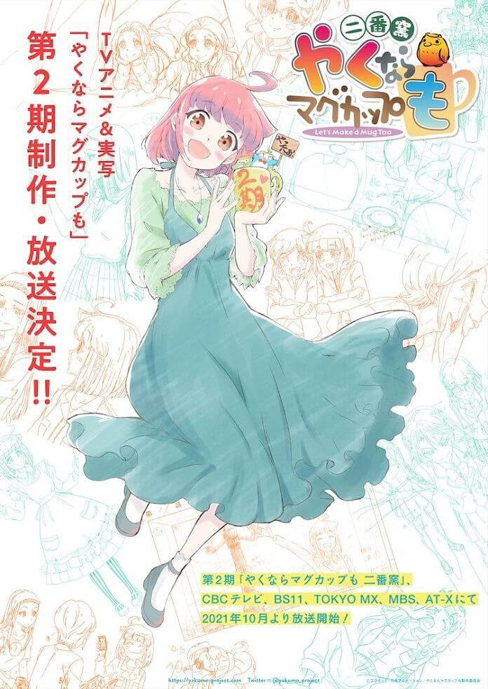 Anime Yakunara Mug Cup mo sẽ có Mùa 2 vào tháng 10