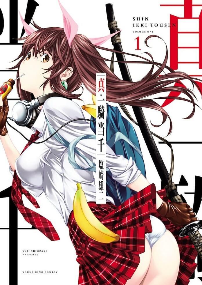 Manga Shin Ikkitousen / Battle Vixens sẽ được chuyển thể thành Anime vào năm sau