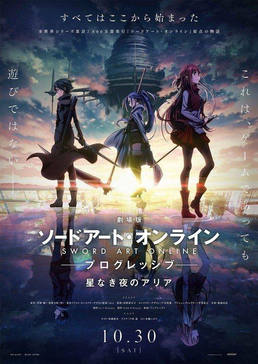 Movie Sword Art Online Progressive tiết lộ Poster mới, khởi chiếu ngày 30/10