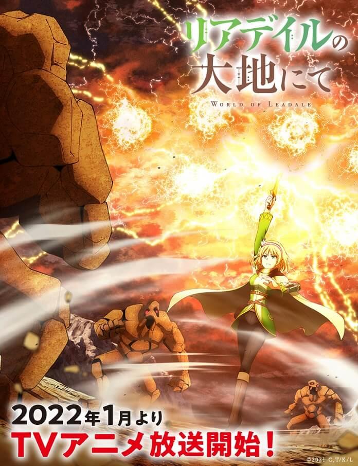 Anime Leadale no Daichi nite tiết lộ công chiếu 01/2022 cùng video quảng cáo, diễn viên