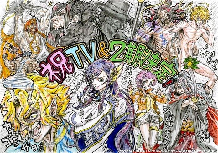 Anime Record Of Ragnarok sẽ có Mùa 2
