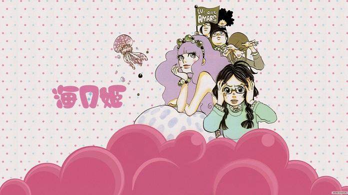 Kuragehime (Princess Jellyfish)