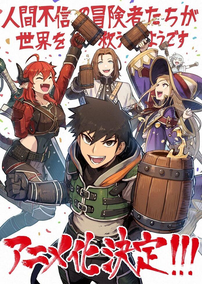 Light Novel Ningen Fushin no Bōkensha-tachi ga Sekai o Sukuu Yō Desu sẽ được chuyển thể thành Anime