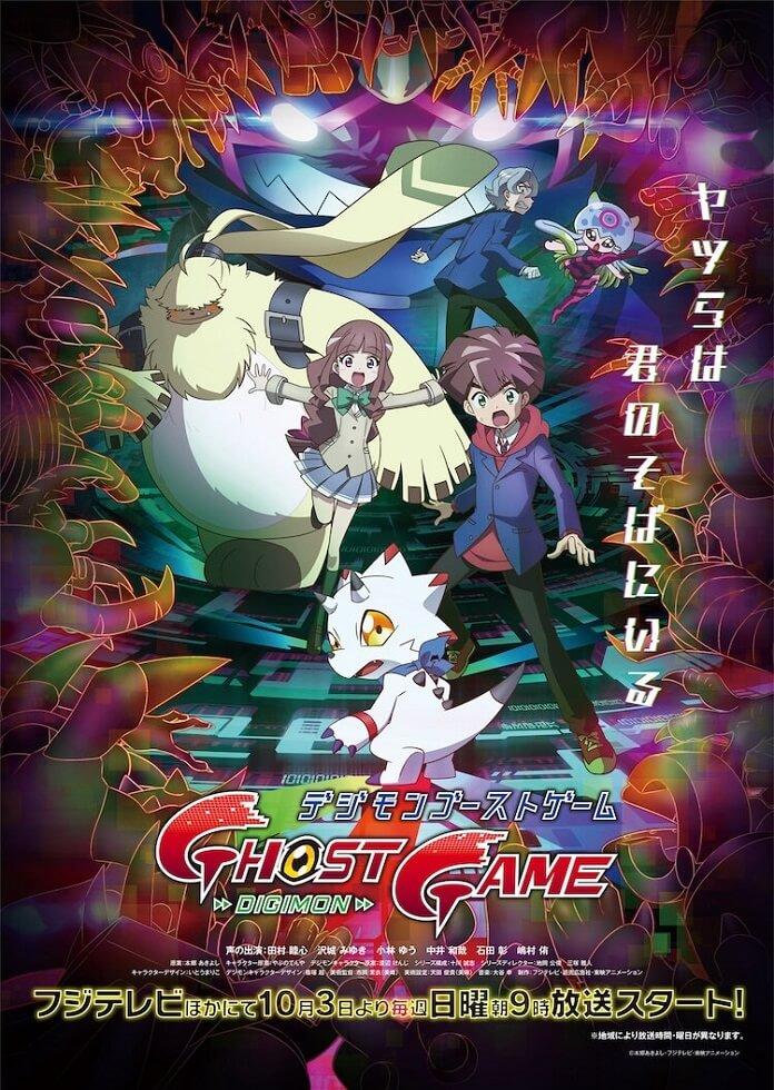 Anime Digimon Ghost Game ra mắt 03/10 tiết lộ dàn diễn viên, nhân viên
