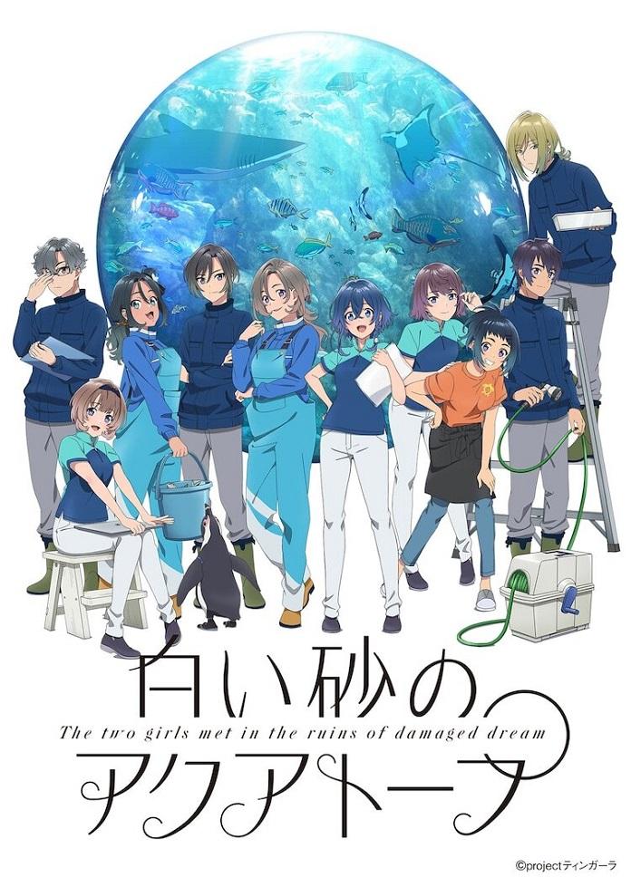 Anime The Aquatope on White Sand của P.A. Works hé lộ video quảng cáo, hình ảnh, dàn diễn viên mới