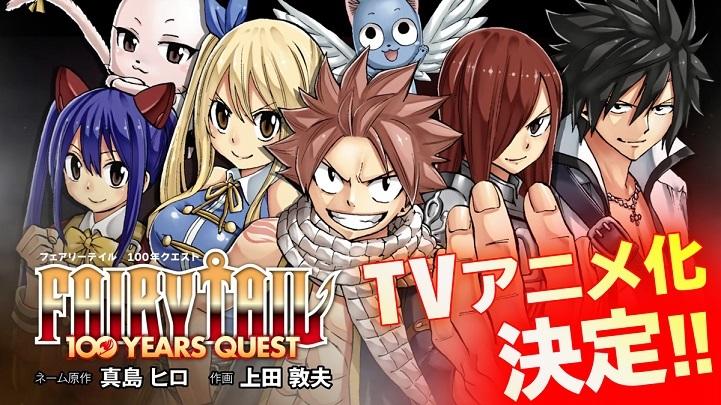 Fairy Tail: 100 Years Quest Sequel sẽ có Anime truyền hình