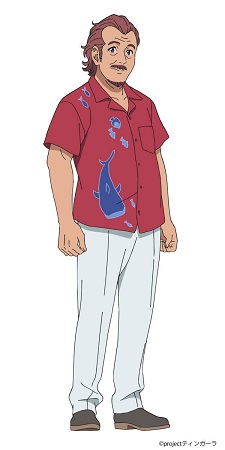 Masaki Terasoma trong vai Akira Hoshino, giám đốc và là người quen của ông nội Kukuru, một người có tính cách vui vẻ sau khi trở về từ Hawaii