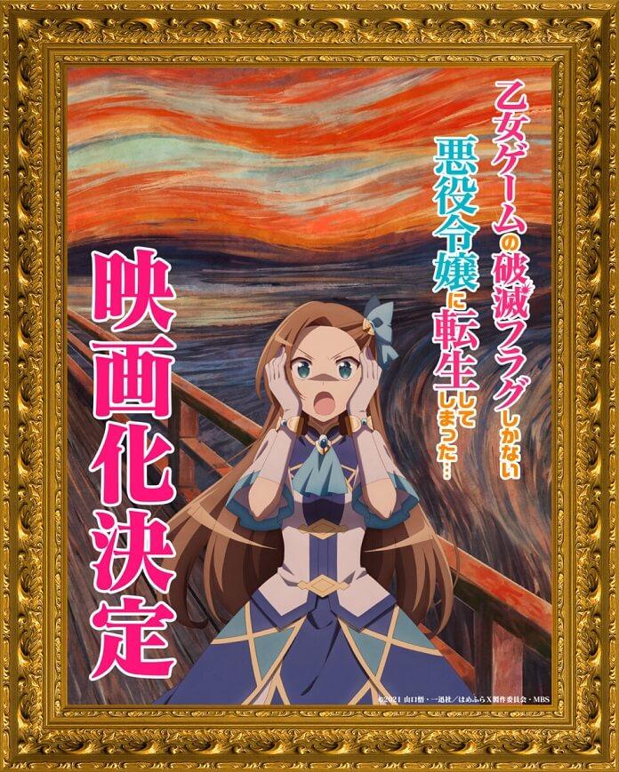 Otome Game no Hametsu Flag shika Nai Akuyaku Reijou ni Tensei shiteshimatta... sẽ có Movie