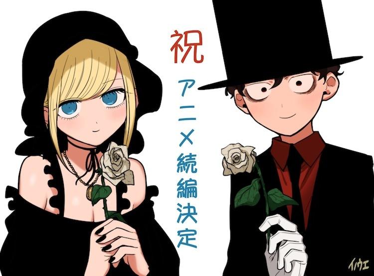 Shinigami bocchan to kuro maid sẽ có phần tiếp theo
