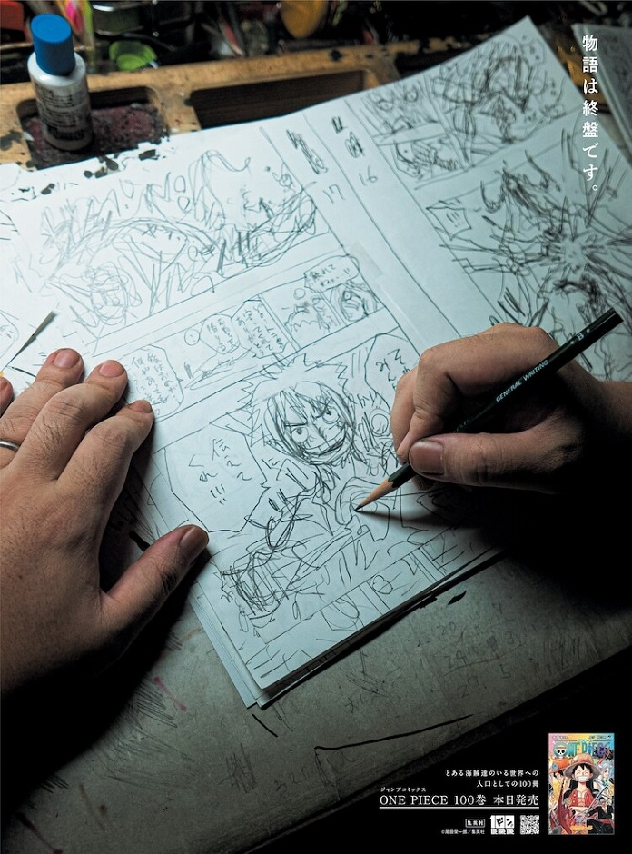 "Tác giả One Piece - Eiichiro Oda: ""Câu chuyện đang ở giai đoạn cuối"""